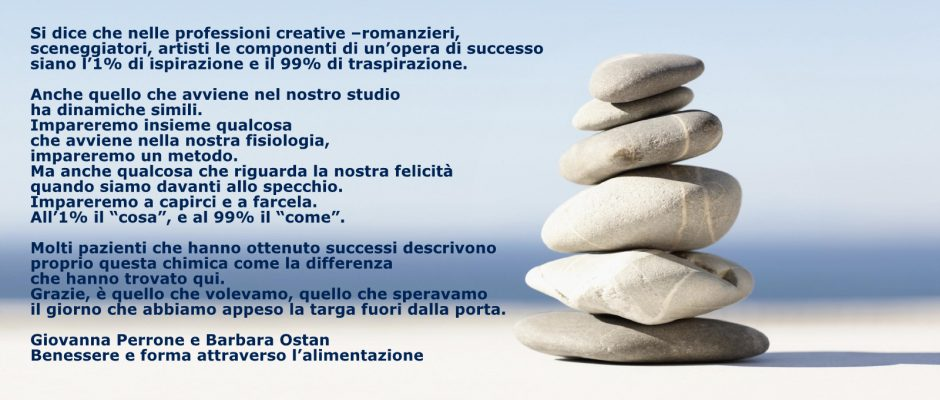 Home Studio Medico Perrone